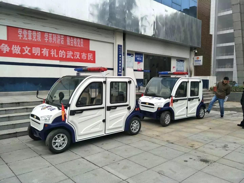 科荣新款警用电动巡逻车图片1