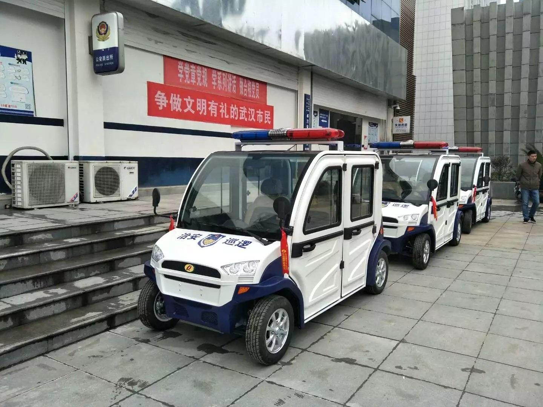 科荣新款警用电动巡逻车2